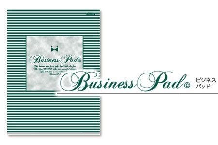 Business Pad ビジネスパッド 2枚複写式ノートパッド 打ち合わせの記録を共有する