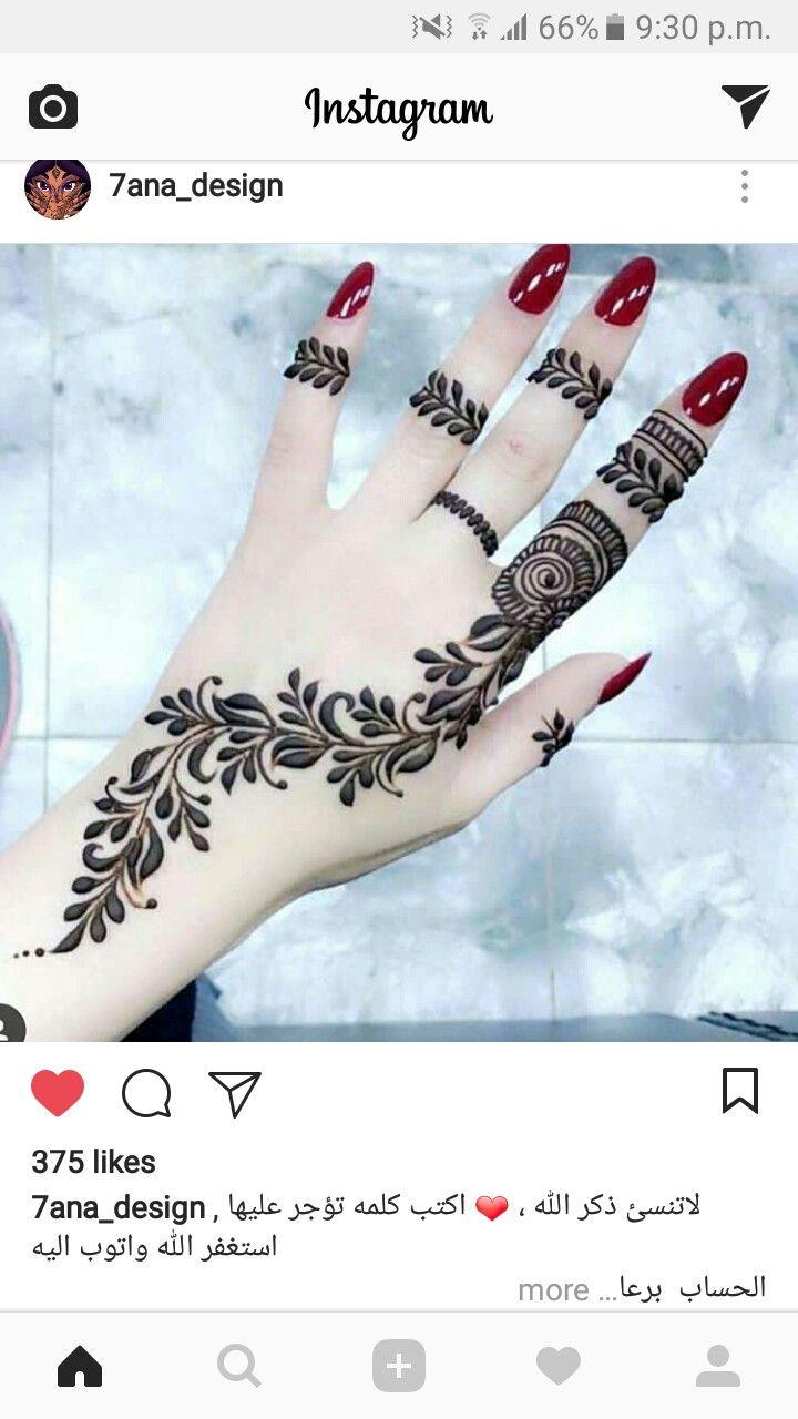 Pretty finger design for henna