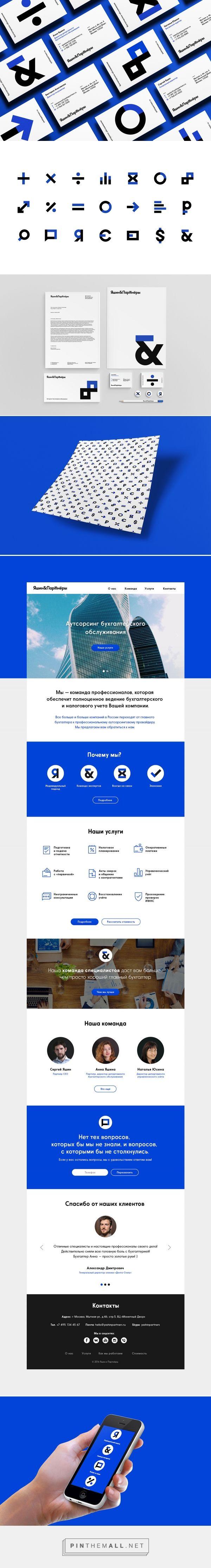 Yashin&Partners on Behance - created via https://pinthemall.net