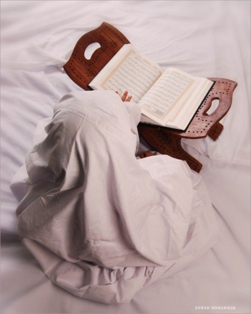 Girl Reading Quran • Islamic Art and Quotes