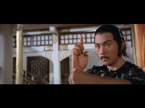 Gordon Liu vs Johnny Wang - Clan of the White Lotus