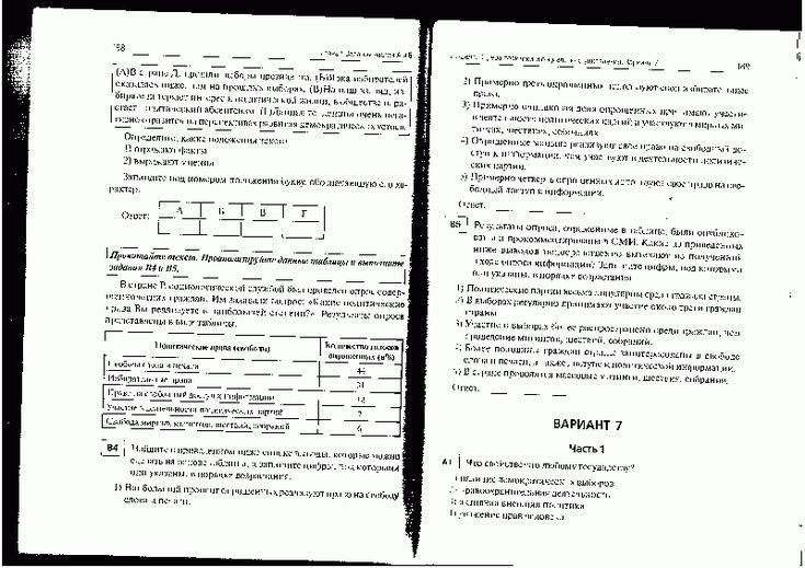 Скачать контрольные работы по математике класс автор козлова  Скачать контрольные работы по математике 2 класс автор козлова рубин stabexig