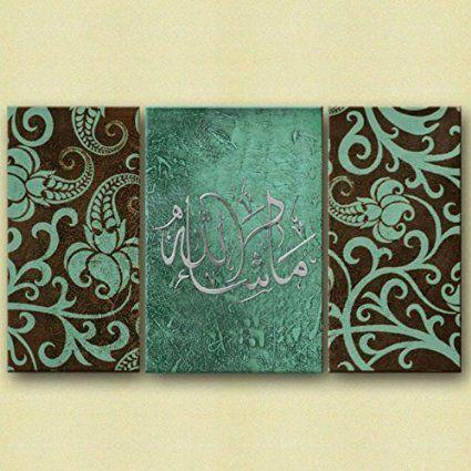 Modern 3 Pieces Islamic Canvas Art Set 100% Hand Oil Painting Mashallah Teal Arabic Art