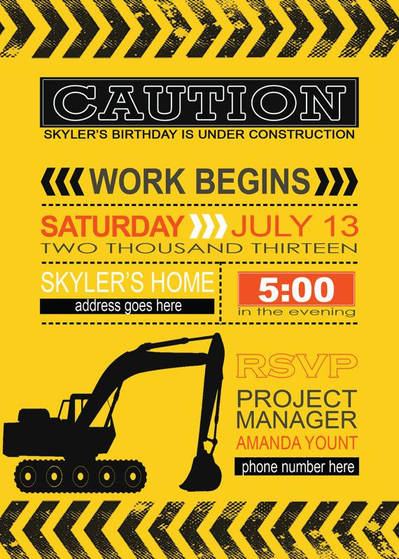Construction Birthday Party Printables Invite, Dump Truck, Bulldozer, Cement Truck, Digger, Boys Party, DIY party supplies invitation