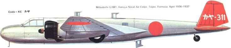Mitsubishi G3M1 Model 11 : Unit:Kanoya kokutai / Serial: KE-311