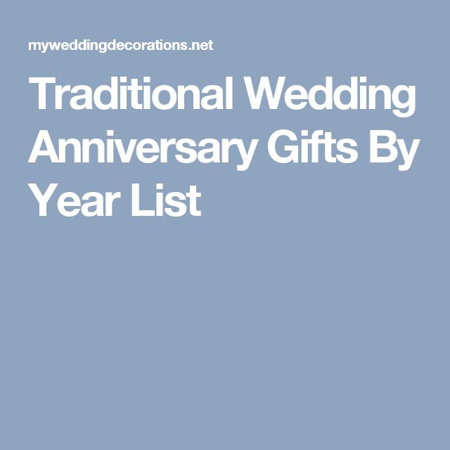 Anniversary Gift Lists By Year: 1000+ Ideas About Anniversary Gift By Year On Pinterest