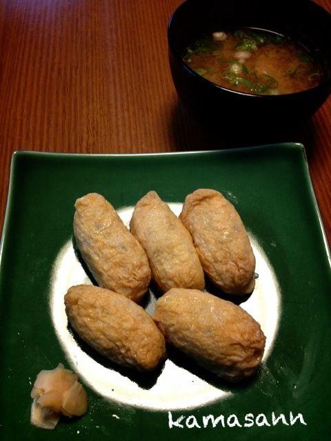 寝坊したけど、どうにかできた…(^^;;根菜のお味噌汁と! - 82件のもぐもぐ - 朝いなり by kamasann