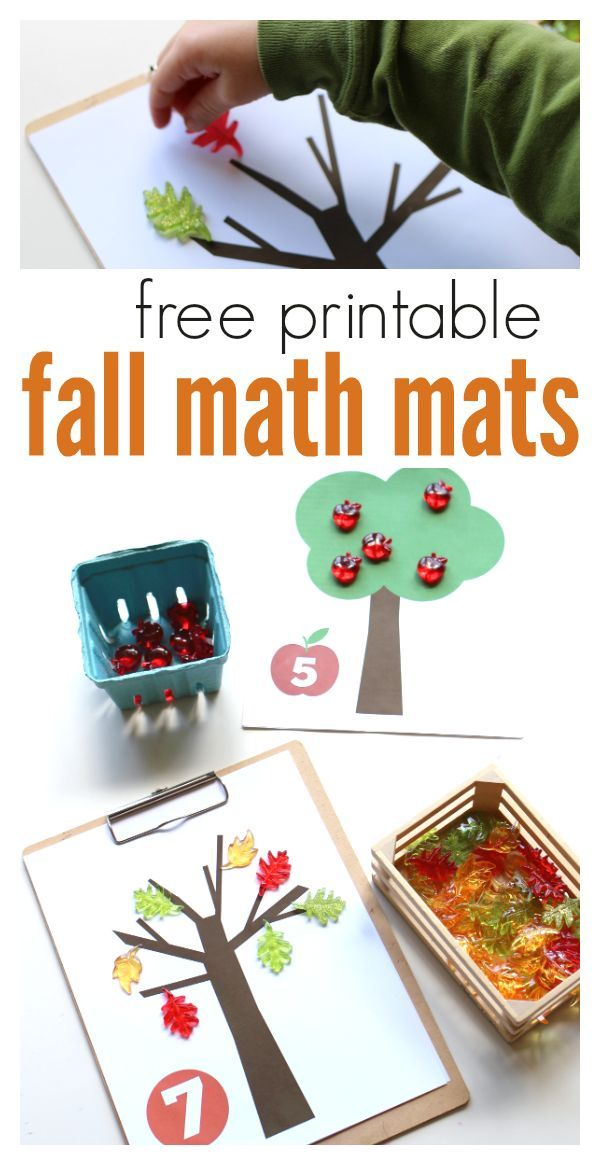 fall free printable math mats from no time for flash cards. You can use these free printables for math manipulatives or with play-doh.