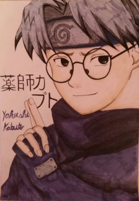 This is my drawing of Yakushi Kabuto from Naruto. Let me know what you think :3 ♡