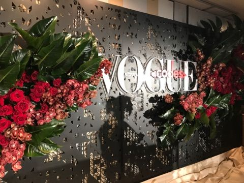 Arrow Metal helped to ensure that this year's prestigious Vogue Codes Summit was a stylish success, producing a unique perforated metal feature wall to welcome guests to the annual event. #voguecodes #voguesummit #perforatedmetal #eventfeaturewall #prestigiousevents
