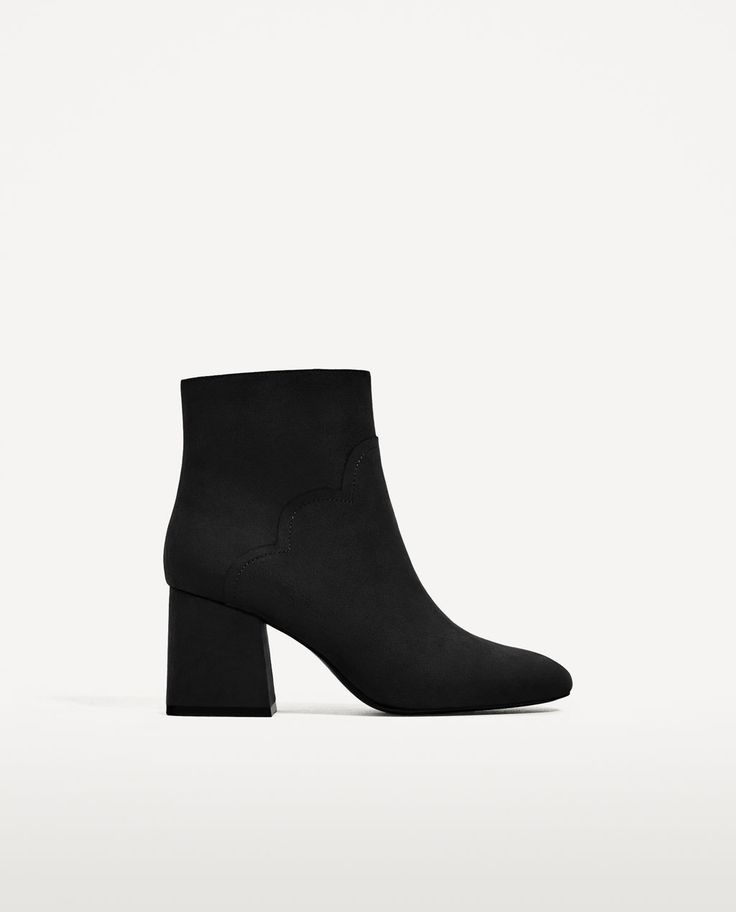 Image 2 of HIGH HEEL ANKLE BOOTS WITH WAVY DETAIL from Zara