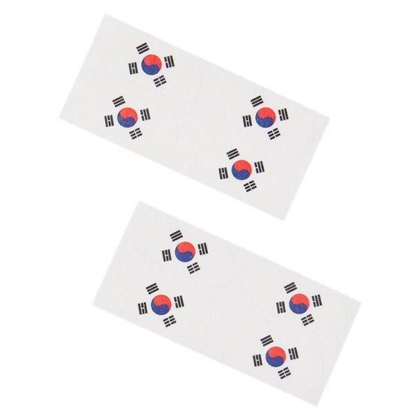 South Korea Flags Eyeblacks Four pair