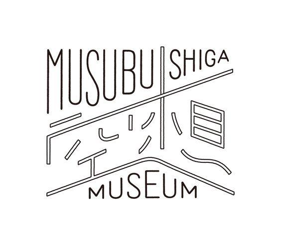 Creative Japanese Logo Designs.