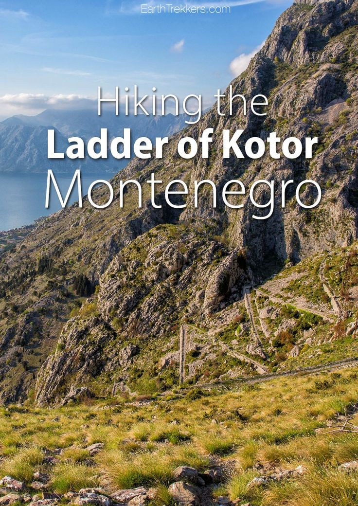 Hiking the Ladder of Kotor in Montenegro. How to hike all 70+ switchbacks, plus add in the walls of Kotor and the Castle of San Giovanni into the hike.