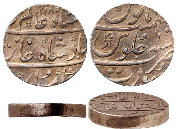 Mughal. Nawabs of Surat. Shah Alam II (AH 1173-1221; 1759-1806 AD). Silver 10-Rupees, Hijri, AH 1185, Year 6, 115.6g, 45 Mughal. Nawabs of Surat. Shah Alam II (AH 1173-1221; 1759-1806 AD). Silver 10-Rupees, Hijri, AH 1185, Year 6, 115.6g, 45mm. Struck at Surat, in the name of the Mughal Emperor Shah 'Alam II. A large coin of Mughal type, a late successor to the list of large and gigantic Mughal coins. Good very fine. Incredibly rare, one of the only two known specimens.ex The Al-Sayyed…