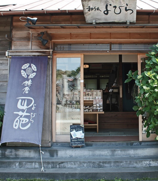 Japanese storefront.