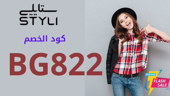 Wish You Good Luck Challenge Style Other Companies Compete With The Strongest Coupons It Is A Great Opportunity For You Women S Plaid Shirt Pure Products Women