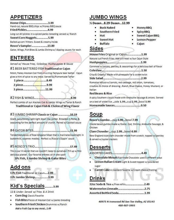 Rosco's Fish and Wings Menu, located in San Tan Valley, AZ