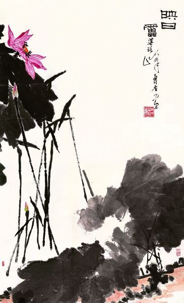 PanTianShou - Lotus