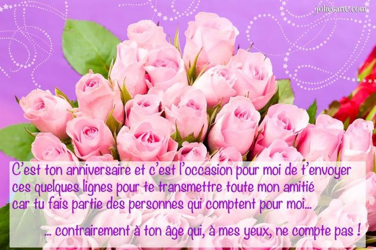sms pour happy valentine's day