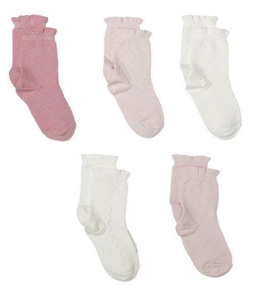 Texture Socks 5 Pack