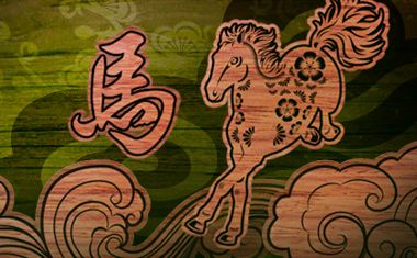 The Year of the Horse begins January 31! Read your Chinese Horoscopes here.