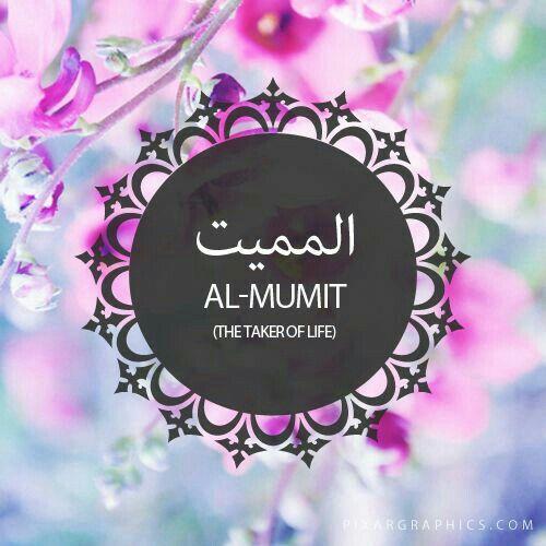 Al-Mumit