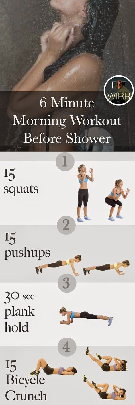 Before shower workout: 15 squats, 15 push ups, 30 sec plank, 15 bicycle crunches, 10 reverse crunches, 5 lunges, 1 min mountain climbers, 15 side plank crunches each side, windshield wipers 1 min, superman 30 secs.