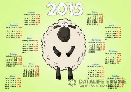 Настенный календарь на 2015 - Смешная овца