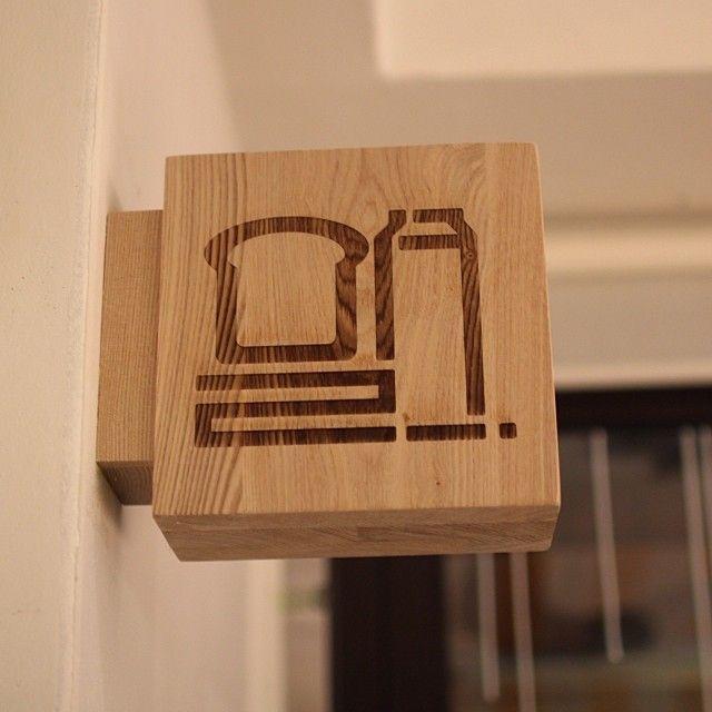 世界招牌欣賞-木製招牌篇