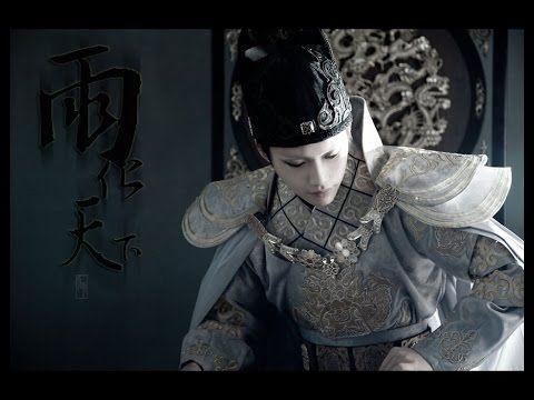 Flying Swords of Dragon Gate is a 2011 wuxia film directed by Tsui Hark and starring Jet Li, Zhou Xun, Chen Kun, Li Yuchun, Gwei Lun-mei, Louis Fan