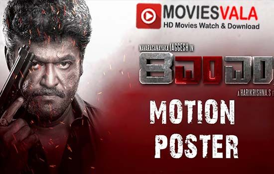 8MM (2018) Full Movie Watch Online in HD Print Quality Free Download, Full Movie 8MM (2018) Watch Online in DVD Print Quality Download Movierulz Todaypk Tamilmv Tamilrockers