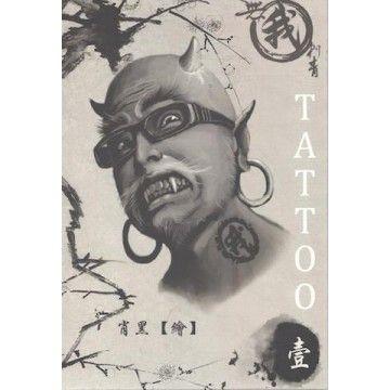 Tattoo Flash Book - XiaoHei Tattoo Design Book I