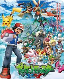 Pokemon XY Episode 49 English Dubbed http://www.animegale.com/pokemon-xy-episode-49-english-dubbed/