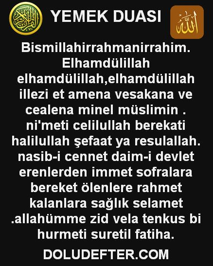 yemek duası arapça türkçe