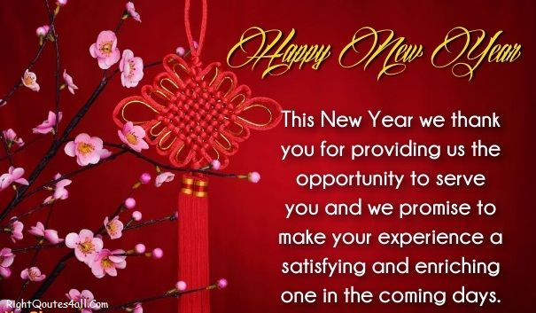 Merry Christmas And Happy New Year 2020 Business Quotes Happy New Year Greetings Business Partner 2019 From Colleagues