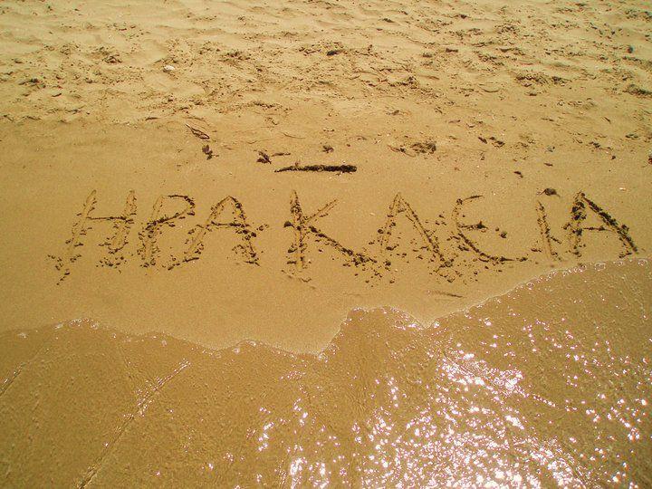 love you so much hrakleia