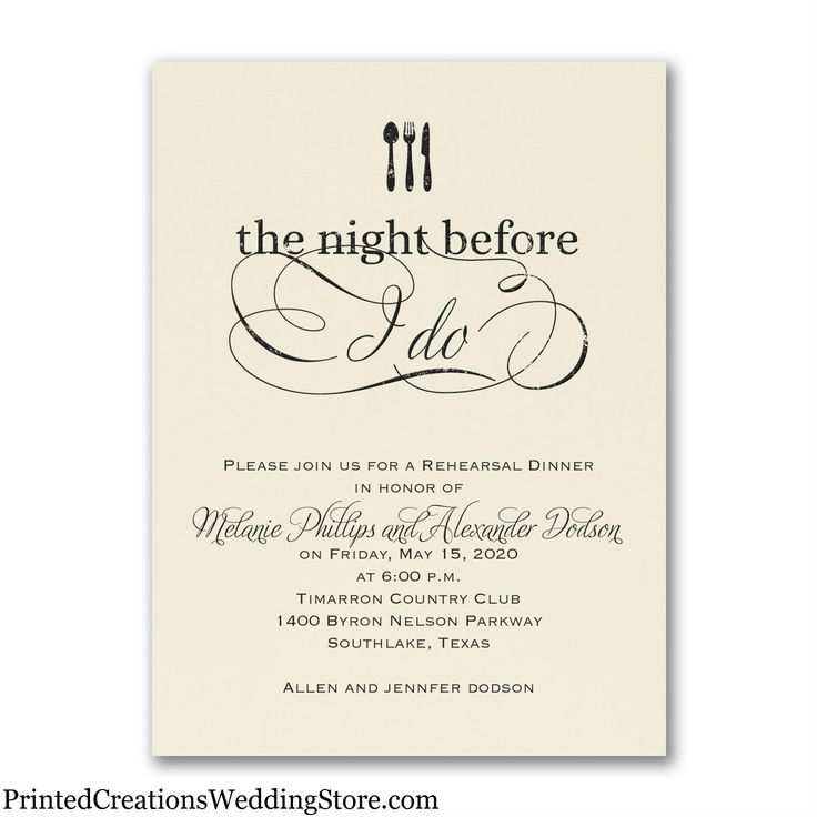 Pre Wedding Dinner Invitation: The Night Before I Do Rehearsal Invitation (available In