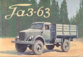 Gaz -63 with cab of GAZ51 (wood with metalic wraping)