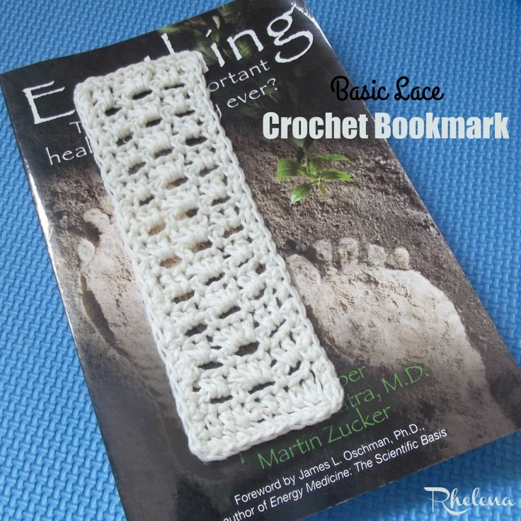 FREE crochet pattern for the Basic Lace Crochet Bookmark. The bookmark is crocheted in a DK weight yarn and features a simple lace.