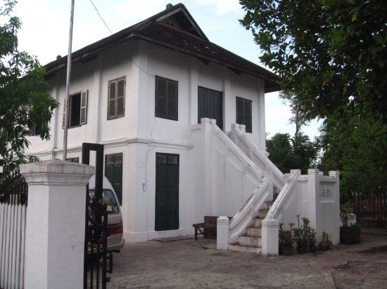 Typical French Colonial Architecture, Louang Phabang, Lao Peoples Dem Rep