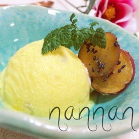 さつまいもの新レパートリーとして、簡単にできる「さつまいもアイス」をご紹介♪ほっこり美味しい味わい!