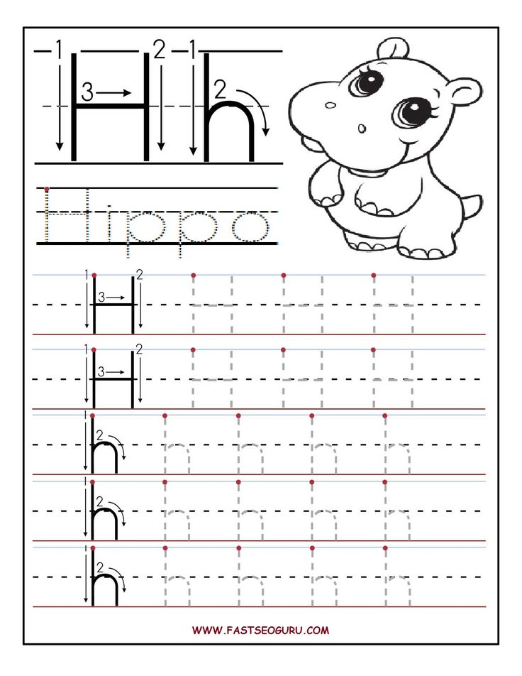 Free Printable letter H tracing worksheets for preschool.Free ...