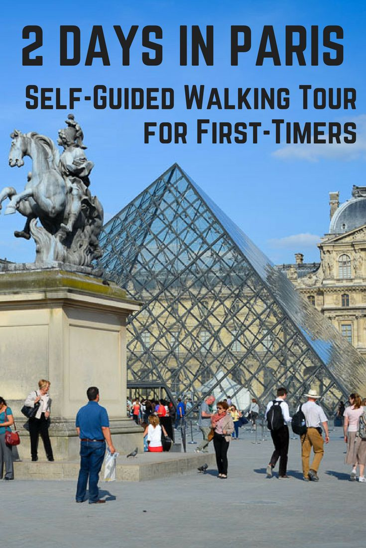 2 day itinerary for Paris France The