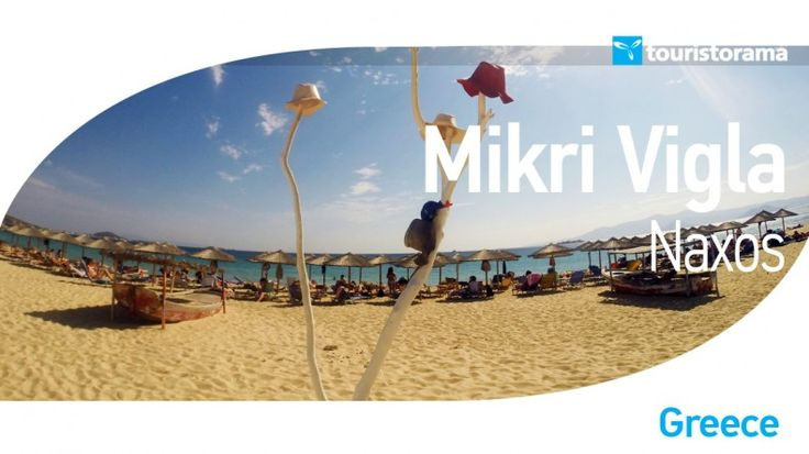 Discover a magnificent beach for your summer vacation in Naxos Island, named Mikri Vigla. One of the most famous beaches of the island, Mikri Vigla offers calm family holidays. Escape to Greece and capture beauty!