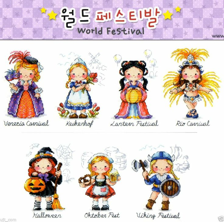 """The World Festivals - Girls"""" Counted cross stitch pattern leaflet"""