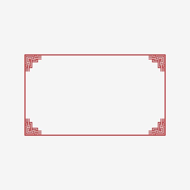 Chinese Style Line Border Red Can Be Used Commercially Chinese Style Line Frame Png Transparent Clipart Image And Psd File For Free Download Line Border Graphic Design Background Templates Clip Art