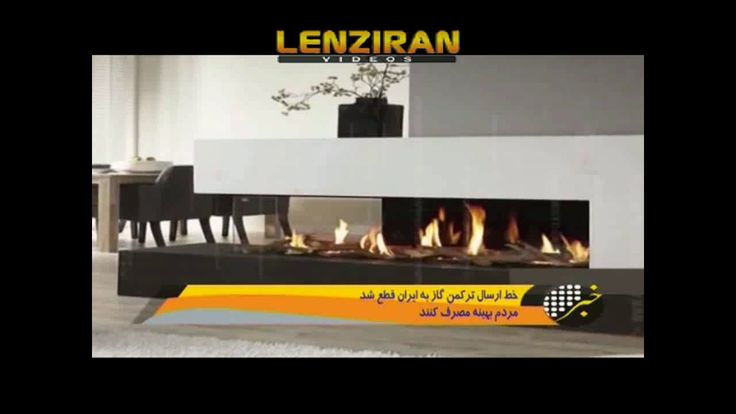 Turkmenistan closed export of natural gas to Iran