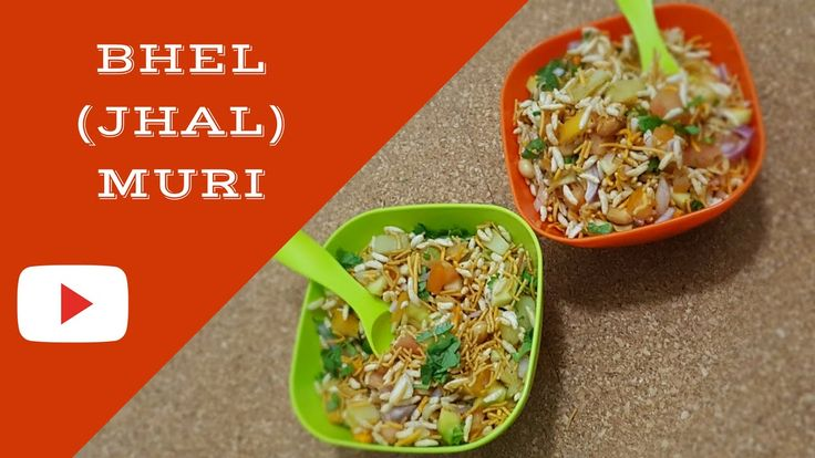 How to make - Bhel-Puri | Jhal-Muri | Mumbai-Bhelpuri | Puffed Rice Snack | Bhelpuri-chat Recipe Website:http://www.cookingluv.com,Youtube:http://bit.ly/2ctNl7i Bhel Puri is famous Mumbai street food. In Kolkata it is also called as Jhal muri.It is very simple to make and mainly served as snacks. This snack is served immediately after preparation. Like us on Facebook: https://www.facebook.com/cookingluv https://twitter.com/twitcookingluv https://www.instagram.com/instacookingluv