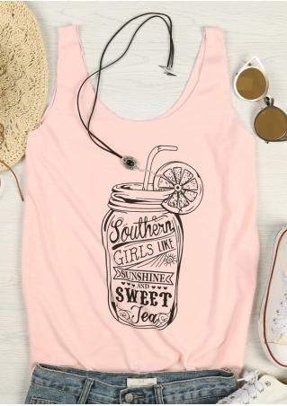 Южные девушки, как солнечный свет и сладкий чай танк